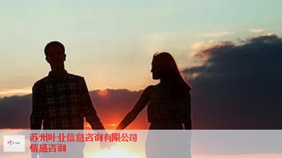 提供苏州市桂林恋爱技巧批发苏州叶业信息咨询供应