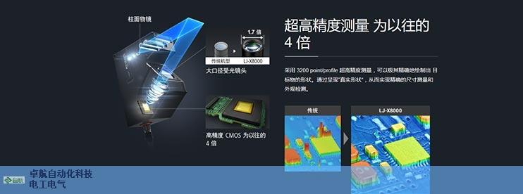 宝安专业传感器哪家好「深圳市卓航自动化科技供应」