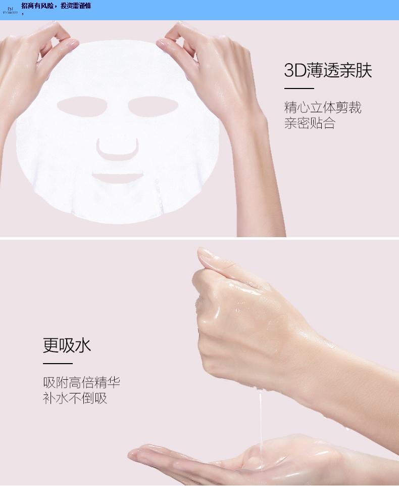 广州TST代理 值得信赖「苏州荣杺商贸供应」
