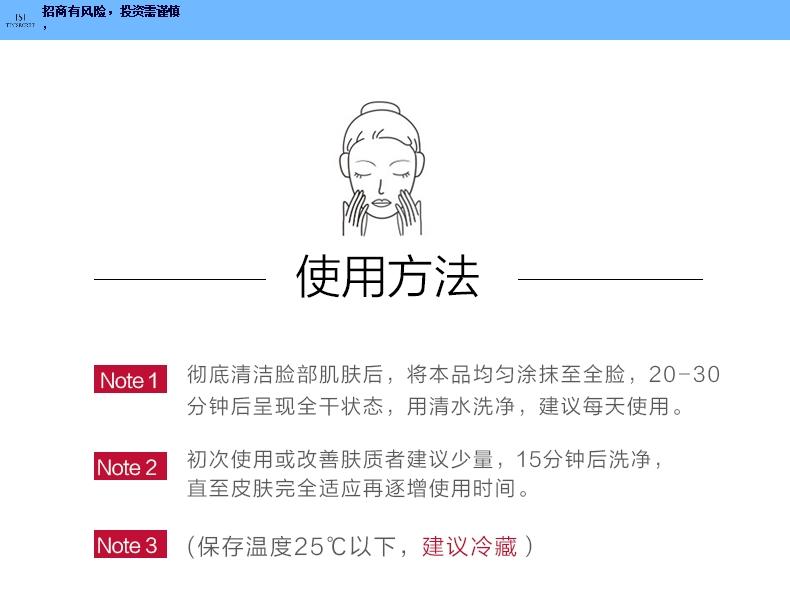 九江TST代理加盟 欢迎来电「苏州荣杺商贸供应」