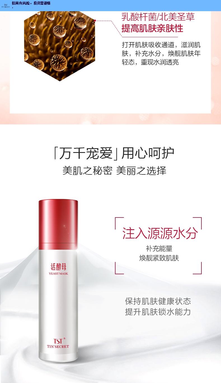 渭南TST代理加盟 诚信互利「苏州荣杺商贸供应」