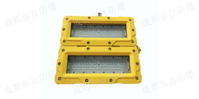 绵阳如何制作LED防爆泛光灯生产过程