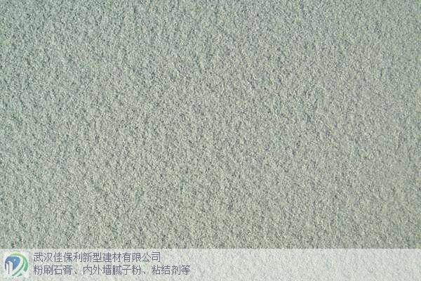 河南正规天然真石漆生产厂家 真诚推荐 武汉佳保利新型建材供应