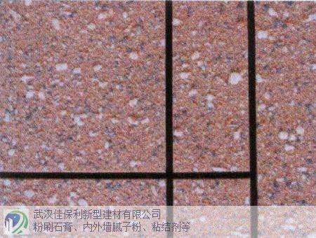 湘潭專業的天然真石漆電話 創造輝煌「武漢佳保利(li)新(xin)型建材供(gong)應」