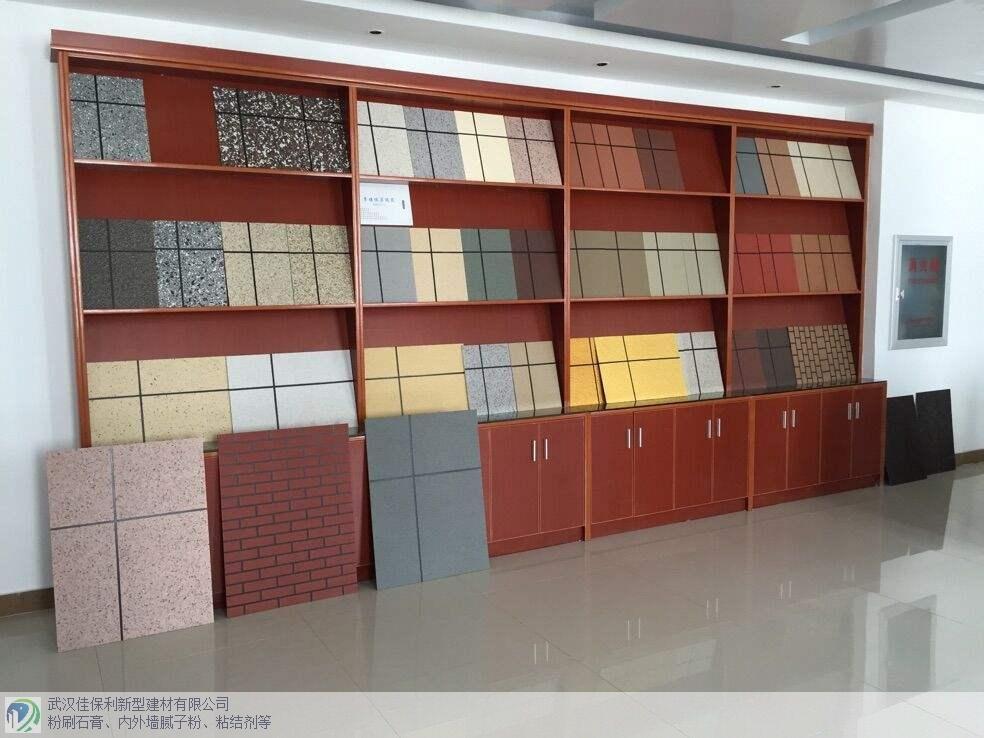 周口优质的天然真石漆 值得信赖「武汉佳保利新型建材供应」