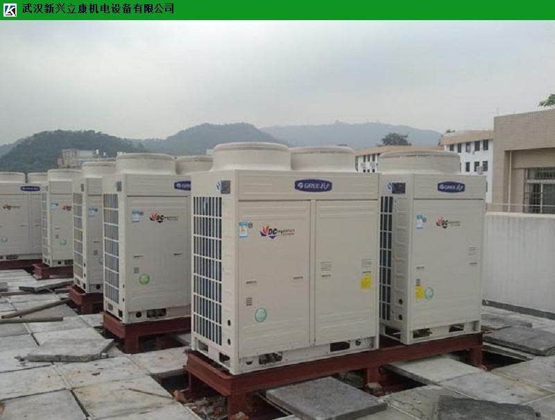 江岸酒店美的风管式中央空调报价 诚信服务 武汉新兴立康机电设备工程供应