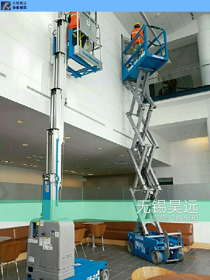 江苏自动直臂式高空车产品介绍 服务为先「无锡昊远工程机械租赁供应」