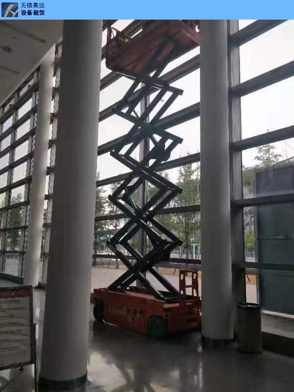 苏州12米曲臂高空作业车租赁公司 服务为先「无锡昊远工程机械租赁供应」