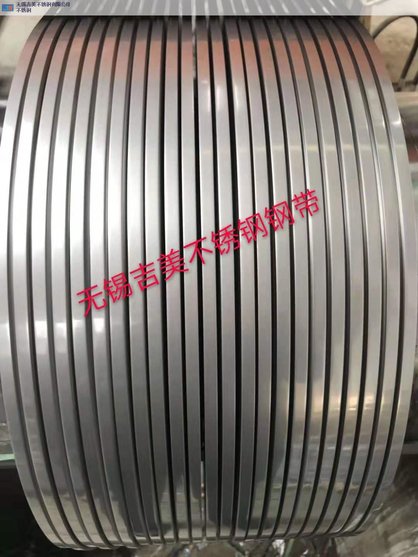 304D不銹鋼貼膜「無錫吉美不銹鋼供應」