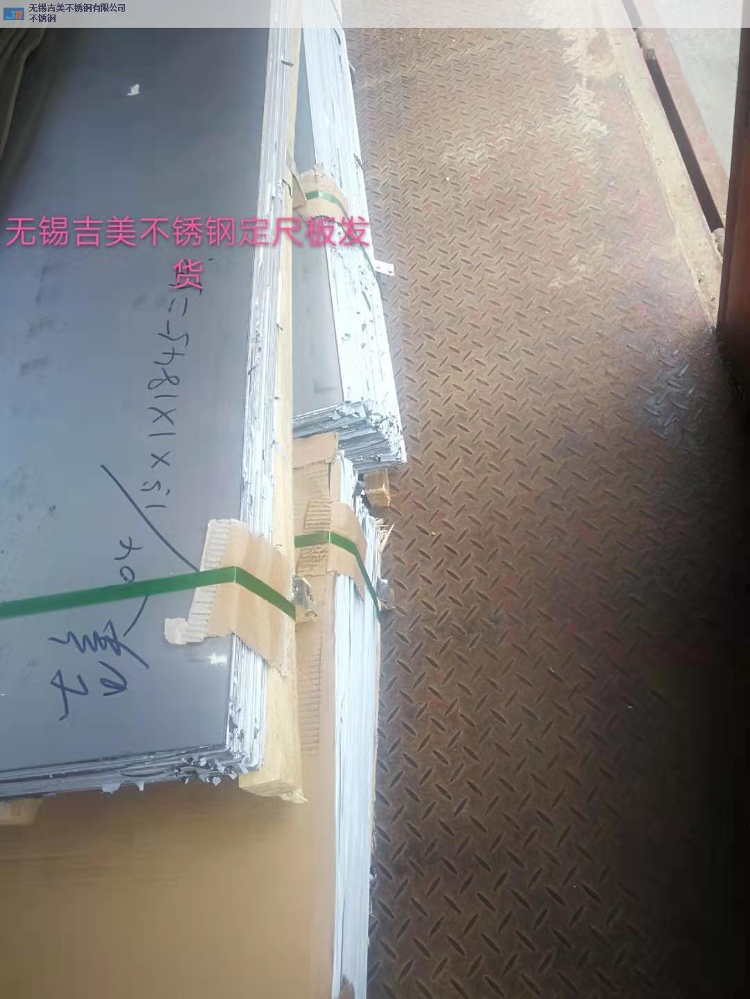 无锡耐高温不锈钢单张扎制「无锡吉美不锈钢供应」