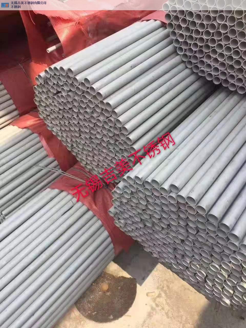 蘇州耐高溫不銹鋼水刀加工「無錫吉美不銹鋼供應」