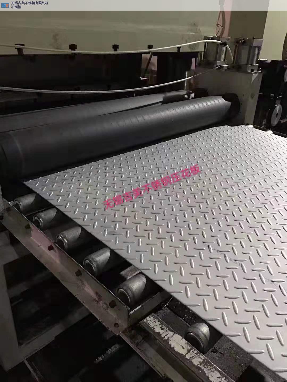 无锡加工不锈钢角钢「无锡吉美不锈钢供应」