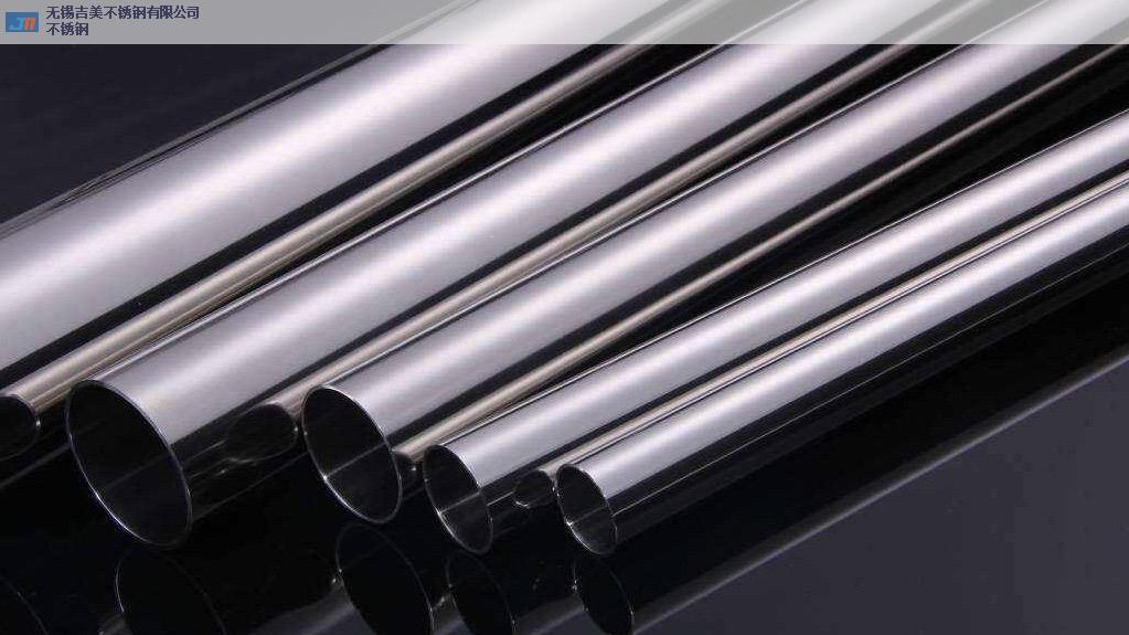 江阴精品不锈钢管型号「无锡吉美不锈钢供应」