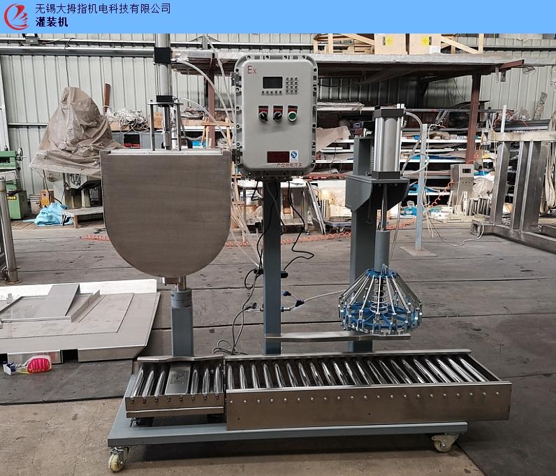 河北涂料灌装机 斗式液体灌装机按需定制
