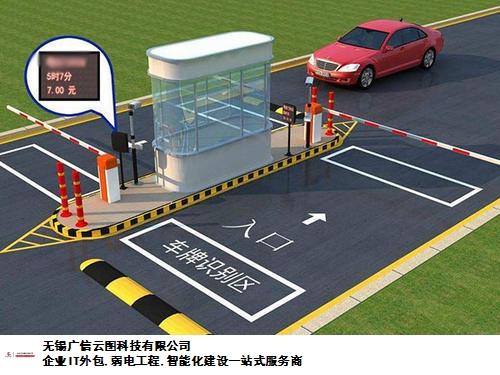 上海厂房弱电工程服务放心可靠 诚信互利「无锡广信云图科技供应」
