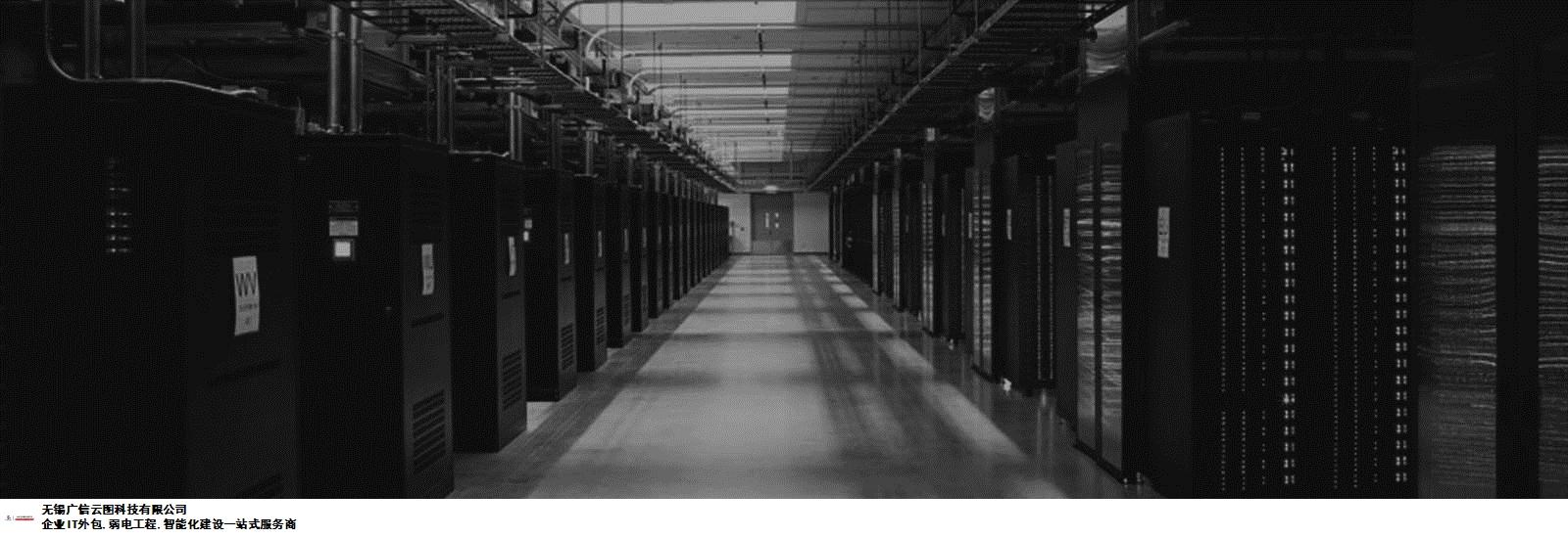 上海提供弱电工程性价比高 诚信经营「无锡广信云图科技供应」