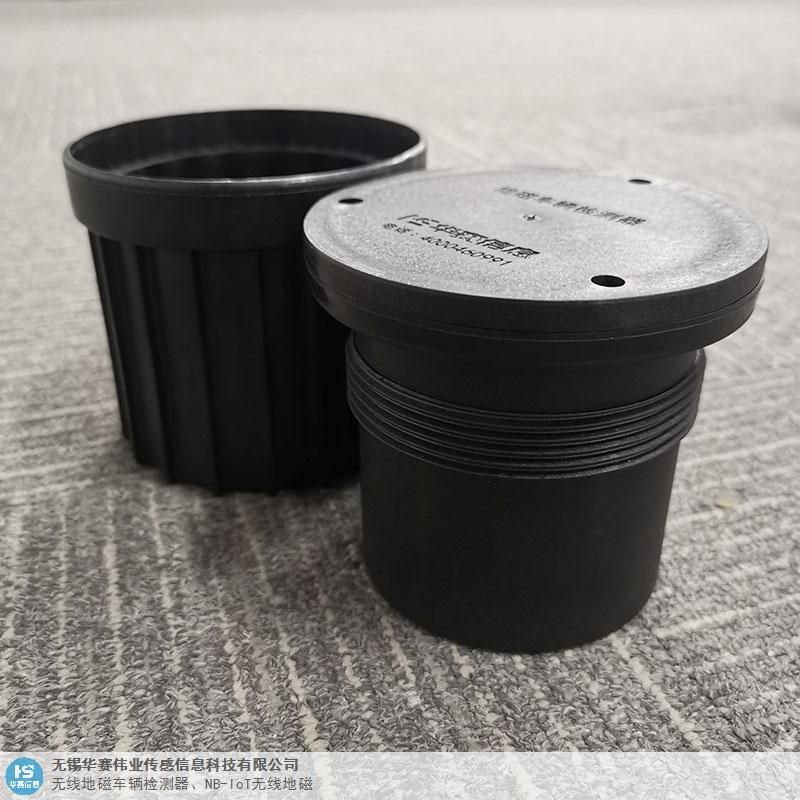上海NB-IOT地磁生產廠商 信息推薦 無錫華賽偉業傳感信息科技供應