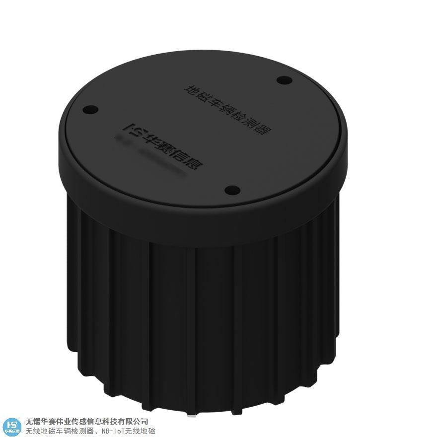 广州地磁感应器智慧停车系统采购 信息推荐 无锡华赛伟业传感信息科技供应