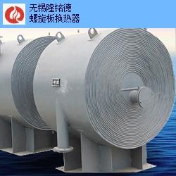 江阴小型螺旋板换热器多少钱,螺旋板换热器