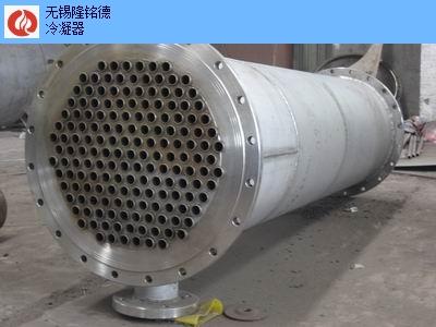 赤峰优质冷凝器厂家报价,冷凝器