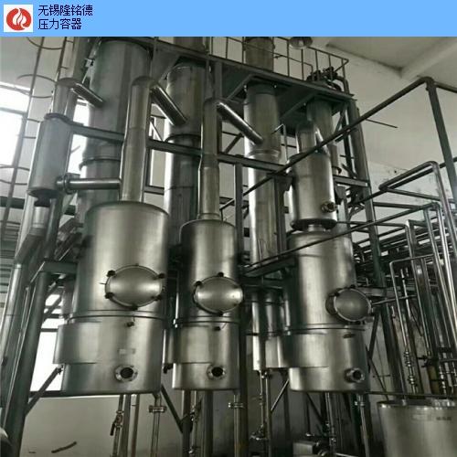 徐州正规废水蒸发器制造厂家,废水蒸发器