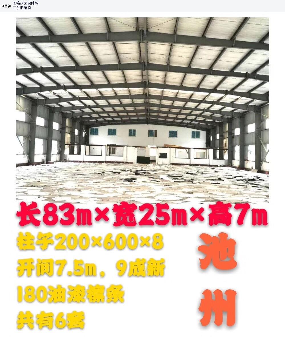 黄冈旧钢结构厂房回收,旧钢结构厂房回收