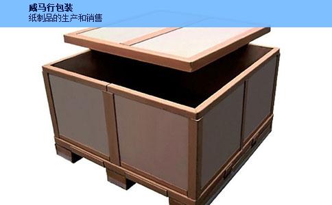 嘉兴代木纸箱