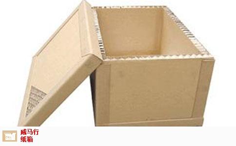 浙江优质八类危险品纸箱厂家报价 欢迎来电 无锡威马行包装制造供应