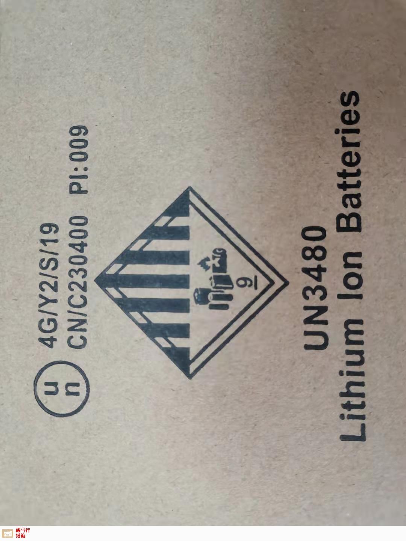 江蘇厚度八類危險品紙箱生廠商 誠信互利 無錫威馬行包裝制造供應