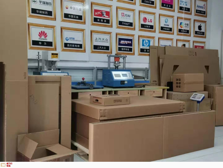 山東包裝四類危險品紙箱廠家 服務至上 無錫威馬行包裝制造供應