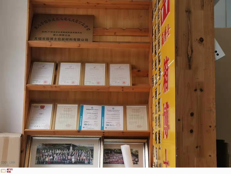 上海八类危险品纸箱哪家好 信息推荐 无锡威马行包装制造供应