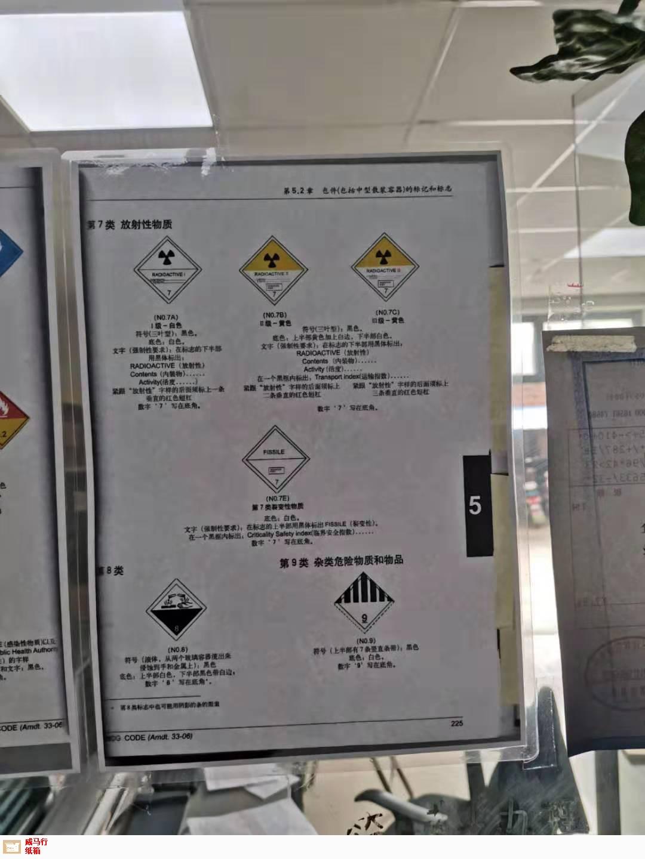 危包航空箱多少錢 歡迎咨詢 無錫威馬行包裝制造供應