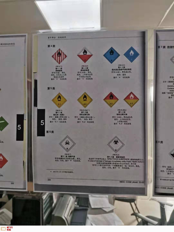 吉林厚度二類危險品紙箱價格