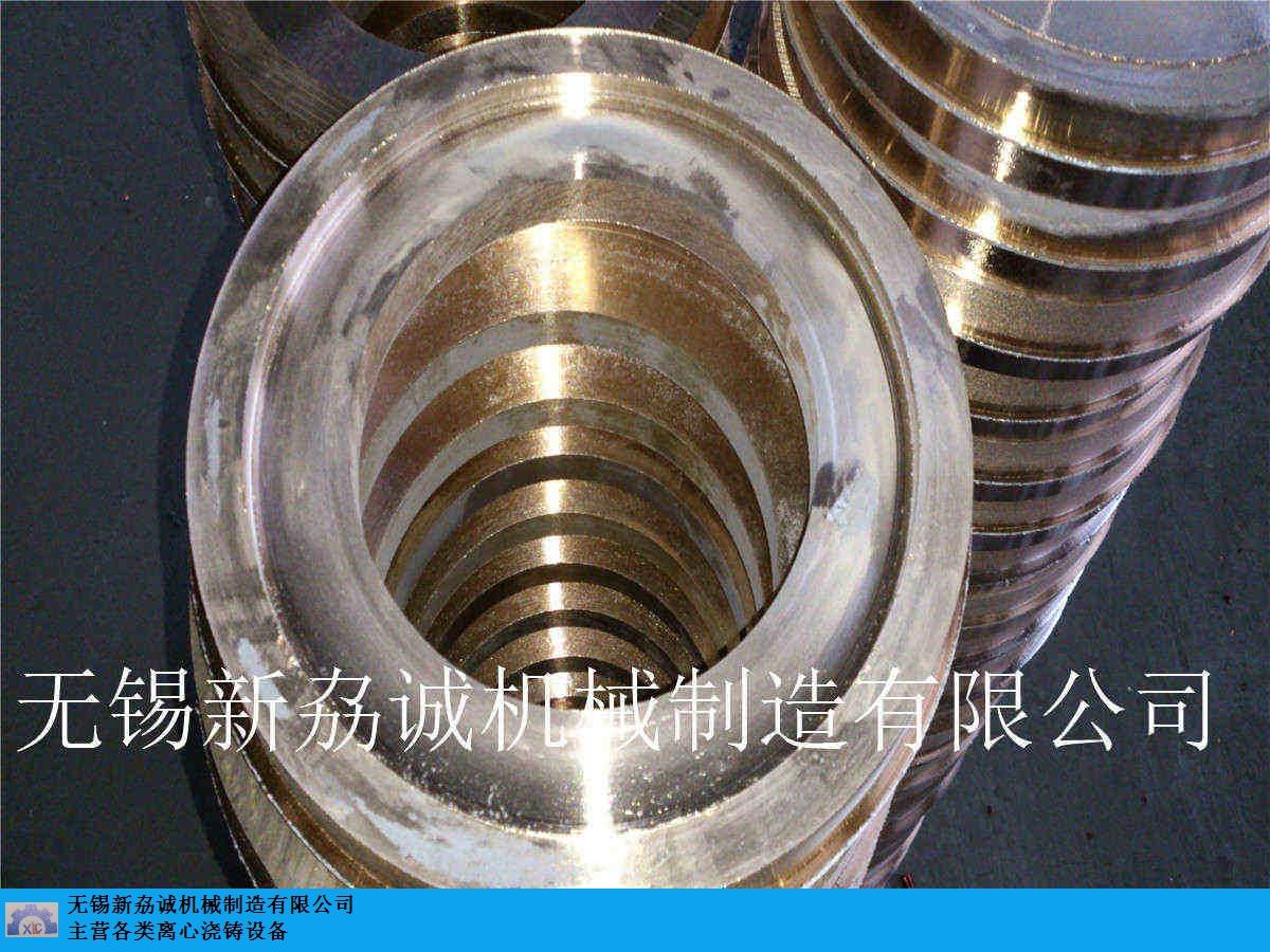 华东铸管离心浇铸工艺流程,离心浇铸