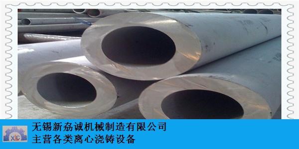 江浙沪铸铜件离心浇铸生产厂家,离心浇铸