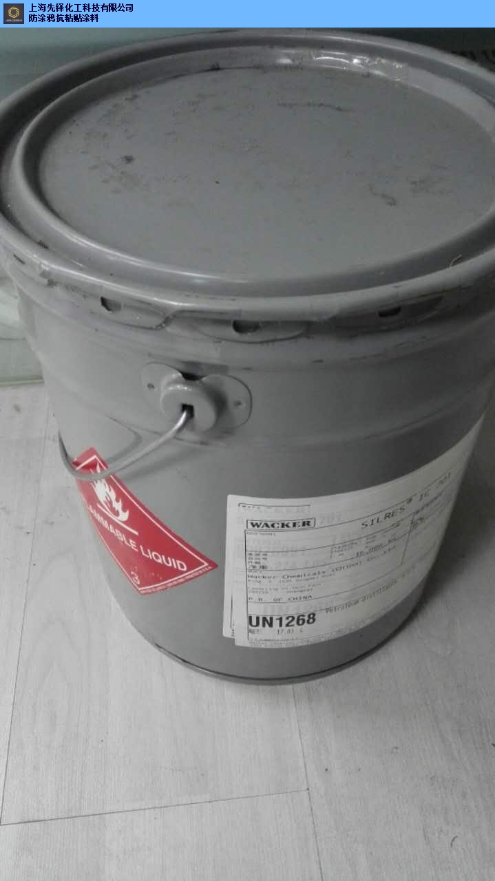 山東質量XDSY007防涂鴉抗粘貼涂料性價比高「上海先鐸化工科技供應」