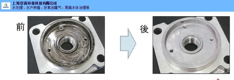 原装微纳米气泡发生器用途,微纳米气泡发生器