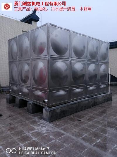 厦门生活水箱厂 欢迎来电 厦门诚煜机电工程供应