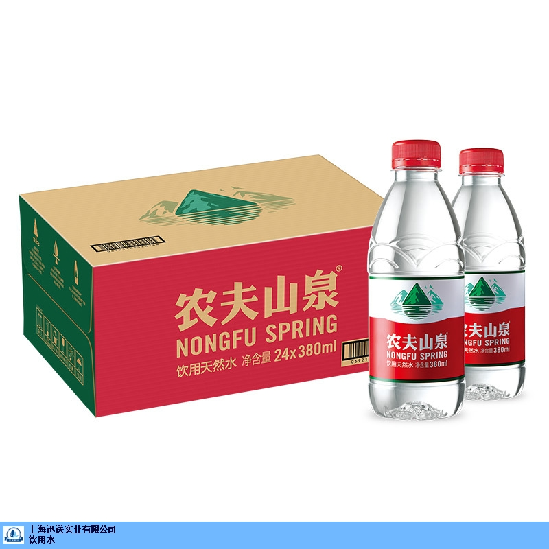 虹口區瓶裝水推薦廠家 真誠推薦「上海迅(xun)送實業供應」