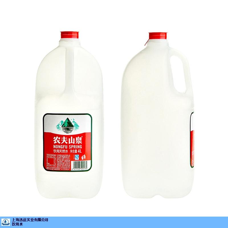 黃浦區中高端瓶裝水 誠信經營「上海迅送實業供應」