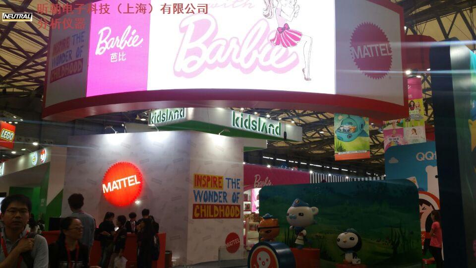 江苏直销供货便携式近红外光谱仪农药 服务至上「上海昕朝电子科技供应」