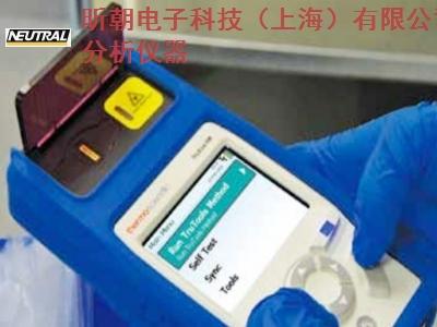 貴州手持式近紅外光譜儀農藥 服務為先「上海昕朝電子科技供應」