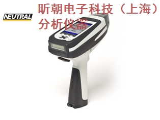 上海全国总代便携式近红外光谱仪官方授权 客户至上「上海昕朝电子科技供应」