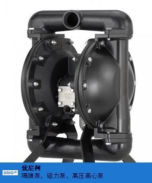 泰州气动隔膜泵性价比高