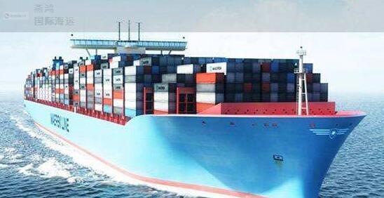 货物进口海运运费,进口海运