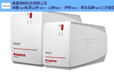 萍鄉山特TG500ups電源型號哪家好 客戶至上 南昌穎頓科技供應