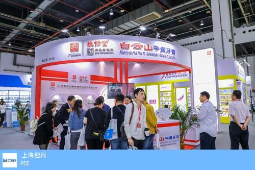 龙阳路2345号眼护用品展预定「上海迎河展览供应」