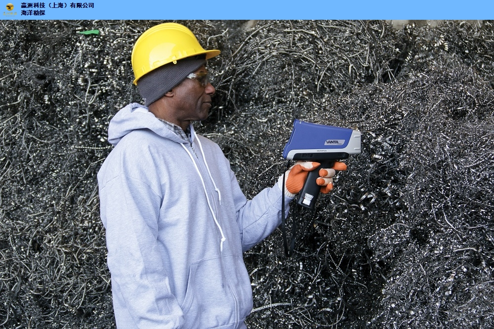 美国奥林巴斯X射线荧光地质勘探分析仪 上海赢洲科技供应「上海赢洲科技供应」