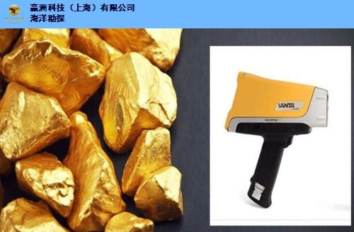 山西小型台式地质勘查光谱仪多少钱 一级代理 上海赢洲科技供应