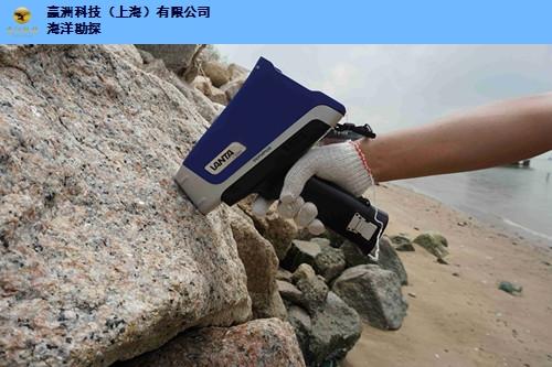 重庆便携地质检测仪诚信企业推荐 一级代理 上海赢洲科技供应